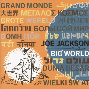 joe-jackson big-world