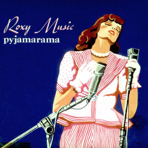 roxy-music pyjamarama
